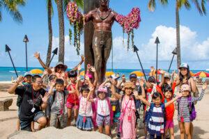 2021年 夏休み ハワイサマースクールへ行こう